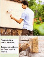 Фарбування фасаду будинку зовні пензлем і валиком